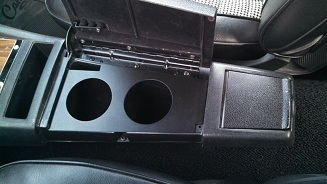 Click image for larger version  Name:Cup Holder Pic.jpg Views:182 Size:31.8 KB ID:27947